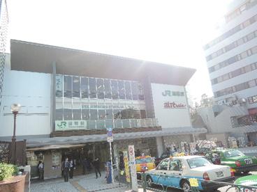 田端駅の画像1