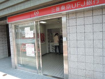 三菱東京UFJ銀行 田端駅前通の画像1