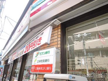 セブンイレブン 田端三丁目店の画像1