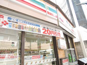 セブンイレブン 田端三丁目店の画像2