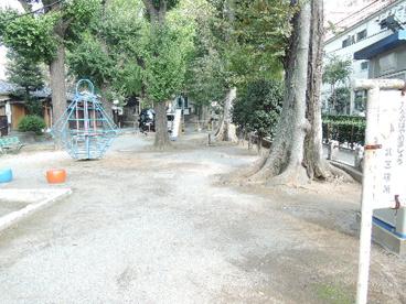北区立 上田端児童遊園の画像2