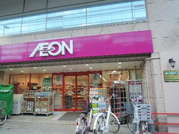 まいばすけっと(イオン) 東田端二丁目店の画像1