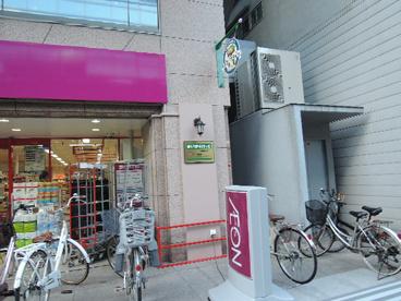 まいばすけっと(イオン) 東田端二丁目店の画像2