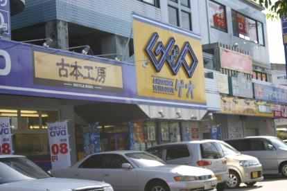 ゲオ那覇小禄店の画像1