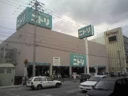 ニトリ南風原店の画像3