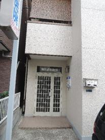 津田歯科医院の画像3