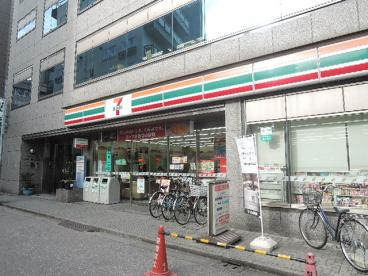 セブンイレブン 東田端1丁目店の画像1