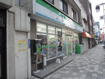 ファミリーマート 町屋1丁目店の画像2