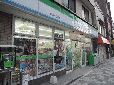 ファミリーマート 町屋1丁目店の画像3