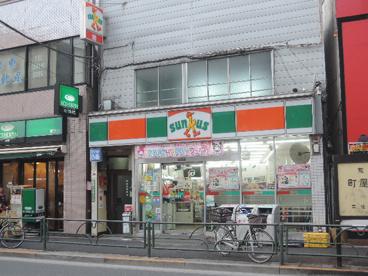 サンクス 町屋店の画像1