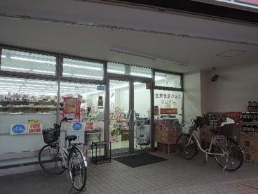 ローソン100 町屋店の画像2