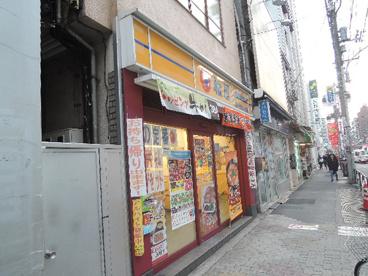 松屋 町屋店の画像1