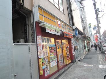 松屋 町屋店の画像2