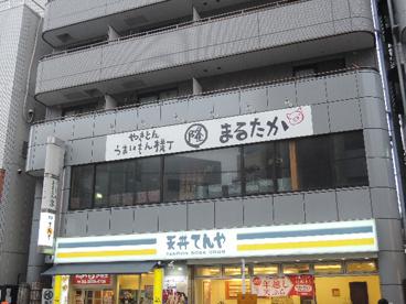 天丼てんや 町屋店の画像1