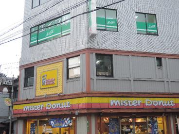 ミスタードーナツ 町屋店の画像1