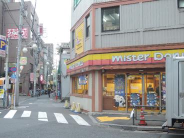 ミスタードーナツ 町屋店の画像3