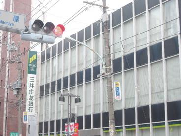 三井住友銀行 町屋店の画像1