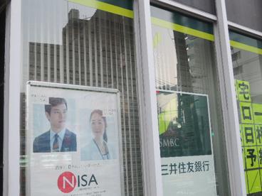 三井住友銀行 町屋店の画像2