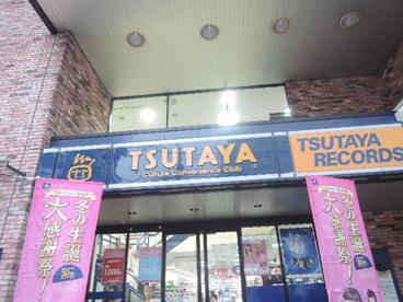 TSUTAYA 町屋店の画像2