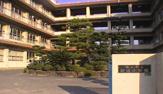 福山市立 新涯小学校