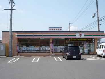 セブンイレブン倉敷福田町南店の画像1