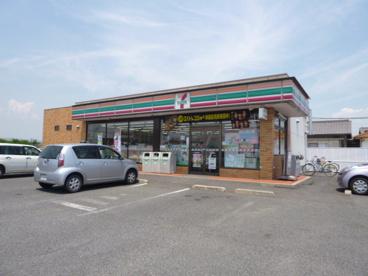 セブンイレブン倉敷連島鶴新田店の画像1