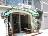 パルテノぺ恵比寿店