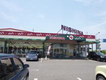 ニシナフードバスケット連島南店