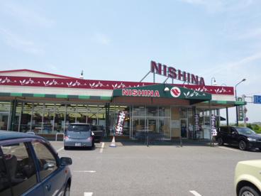 ニシナフードバスケット連島南店の画像1
