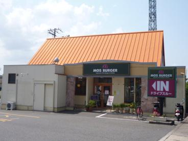 モスバーガー倉敷福田公園前店の画像1