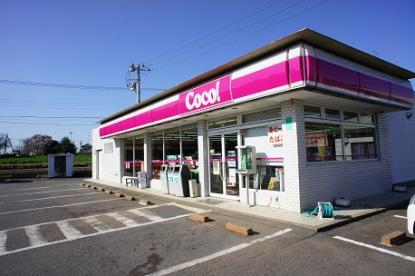 ココストア茎崎若栗店の画像1