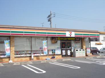 セブンイレブン倉敷福田観音堂店の画像1