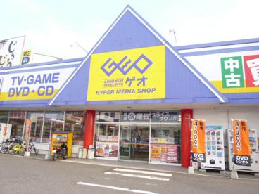 ゲオ水島店の画像1
