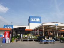 ダイキ水島店