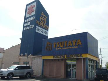 TSUTAYA水島店の画像1