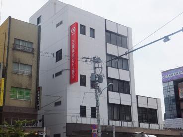 三菱東京UFJ銀行 深川支店の画像3