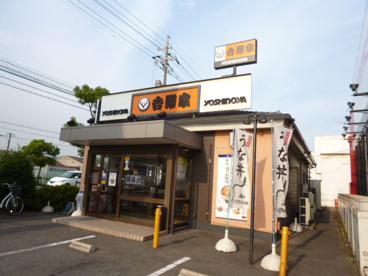 吉野家430号線水島店 の画像1