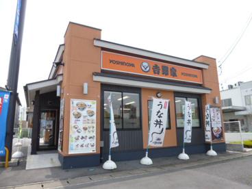 吉野家連島店の画像1