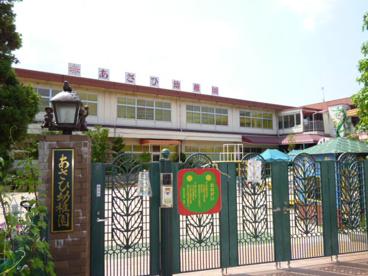 あさひ幼稚園の画像1