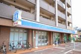 ローソン吉塚本町店