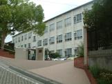 御幸山中学校
