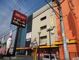 ドン・キホーテ 福山店