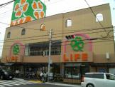 ライフ 和泉大宮店