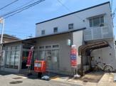 岸和田下野町郵便局