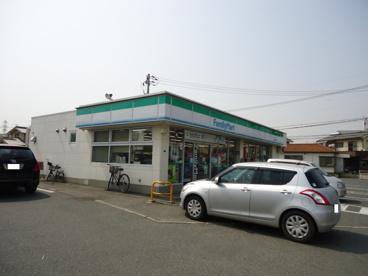 ファミリーマート 福山山手町店の画像1