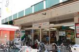 グルメシティ京島店
