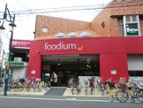 foodium三軒茶屋
