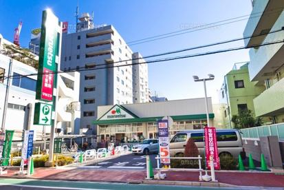 マルエツ 成増南口店の画像1