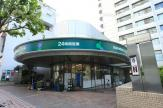 マルエツ プチ 赤坂店