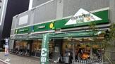 マルエツ プチ 西新宿六丁目店